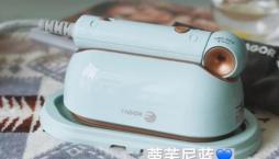 居家必备熨衣神器——快速定型的法格挂烫机